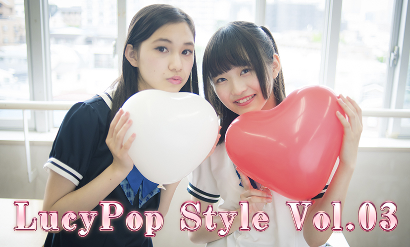 LucyPop Style Vol.3