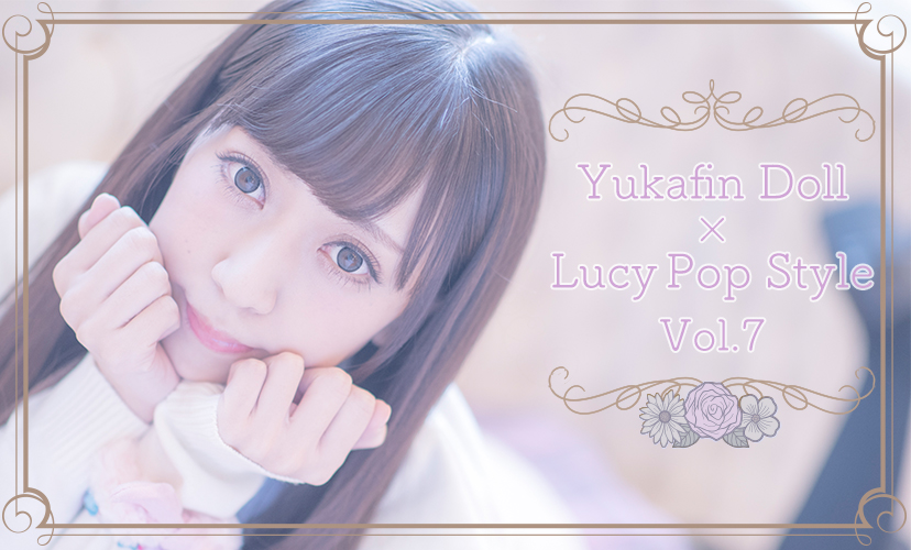 LucyPop Style Vol.7