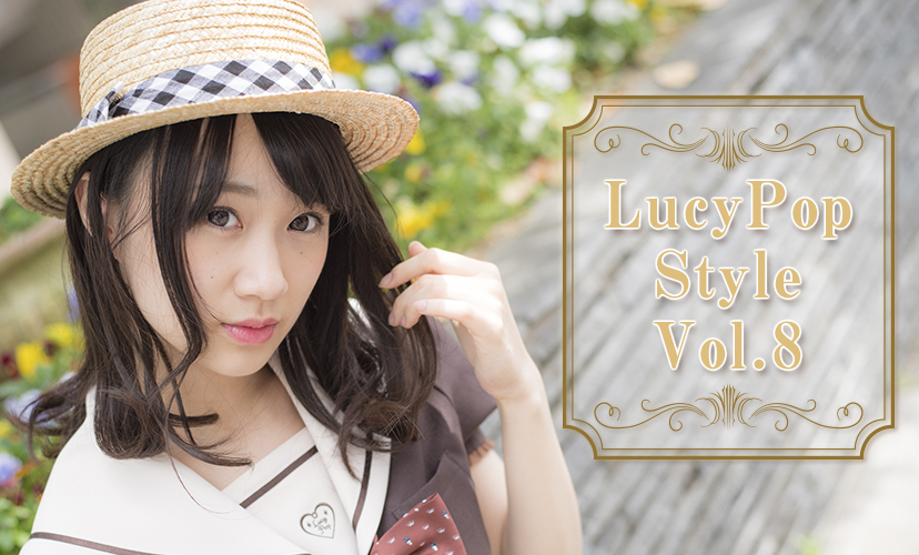 LucyPop Style Vol.8